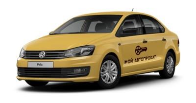 Volkswagen Polo Promo